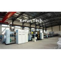 Wholesale Plastic Machinery-WPC Construction Formwork Extrusion Machine/WPC plastic extruder from china suppliers