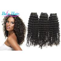 Wholesale 14 Inch Unprocessed Deep Curl Virgin Brazilian Hair Extensions For Black Women from china suppliers
