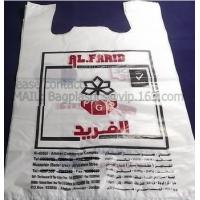 Wholesale poly carrier, t shirt bag, rubbish bags, handy bags, handle bags, shopper, LDPE, HDPE, MD from china suppliers