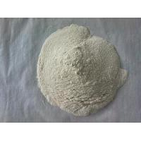 Wholesale REACH Inkjet Receptive Coating Sodium Carboxymethyl Cellulose For Oil Drilling from china suppliers