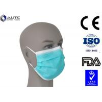 Wholesale Cool Disposable Medical Mask PP Non Woven Fabric Material Fliud Resistant from china suppliers