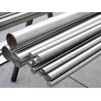 Wholesale hastelloy UNS N06455 forging ring shaft from china suppliers