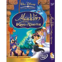 Wholesale Aladdin and the King of Thieves from china suppliers