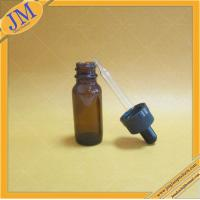China 15ml amber boston round bottle with childproof cap on sale