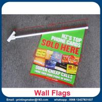 Buy cheap Wall Mount Double Sided Printed Flags Banners from wholesalers