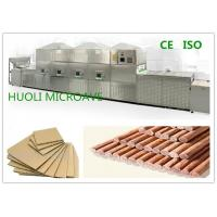 Wholesale SS304 Industrial Microwave  Dryer For Paper Board / Paper Tray from china suppliers
