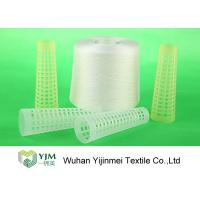 Wholesale 20/2 20/3 TFO Sewing Spun Polyester Yarn Spun Polyester for Sewing Thread from china suppliers