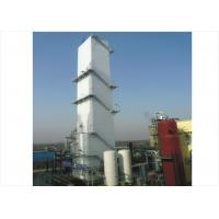 Wholesale Cryogenic Liquid Industrial Nitrogen Generation Unit 6000m3/hour N2 Gas Plant from china suppliers