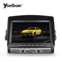 Wholesale HD Touchscreen Car Monitor 1024*600 AHD Monitor 7 Inch MDVR Recording 9-35V from china suppliers