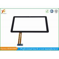 Wholesale High Accuracy Usb Powered Touch Screen 21.5 Inch Driver Free For Advertising Display from china suppliers