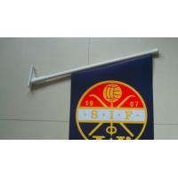 Buy cheap Wall Flag Signs with full Colour Digital Printing from wholesalers