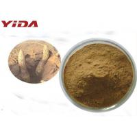 Wholesale Cistanche Deserticola Extract Sex Steroid Hormones Male Enhancement Drugs Material from china suppliers