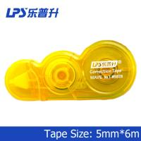 Wholesale LPS PET Innovative Yellow Mini Correction Tape Office Stationery Highlighter T-W90126 from china suppliers