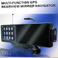Quality Multi-function GPS Car Navigation System Windows CE 6.0 Bluetooth 4GB TF for sale