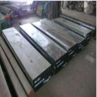Wholesale Cold Work Tool Steel (D2/SKD11/1.2379) from china suppliers