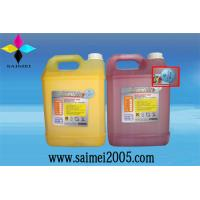 Buy cheap Icontek Seiko SK4 Solvent Ink from wholesalers