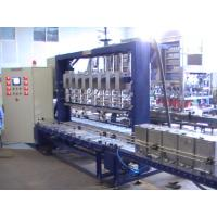 China Lubricant Drum Filling Machine on sale