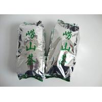 Wholesale VMPET Square Bottom Plastic Bags Tea Packing Three Layer Laminated from china suppliers