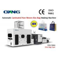 Wholesale Eco Friendly 3D Gift Bag Non Woven Carry Bag Making Machine Computerized from china suppliers