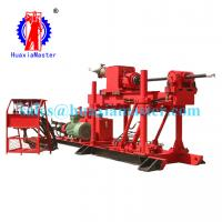 Wholesale Production equipment full hydraulic tunnel rig for 200-meter water exploration in coal mine gas drainage hole drill rig from china suppliers