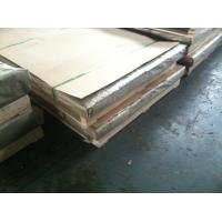 Wholesale 5mm – 100mm Duplex 2205 Plate ,  Duplex Steel Pipe S31803 2B 1D surface from china suppliers