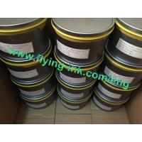 Wholesale Sublime dye transfer sublimation offset ink from china suppliers