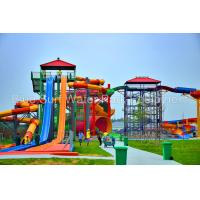 Buy cheap Shandong 100,000 M2 Water Park Fiberglass Water Slide  Water Park Equipment from wholesalers