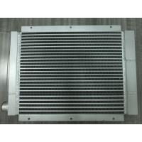 Buy cheap high quality air-cooled evaporator from wholesalers