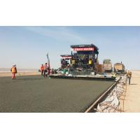 Wholesale XCMG Official RP453L 73.5KW xcmg Mini Road Maintenance Machinery / Asphalt Concrete Paver from china suppliers
