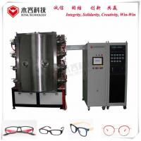 Wholesale Wear Resistance Thin Film Coating Equipment Vacuum Mf Sputtering On Spectacles from china suppliers
