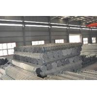 Wholesale Circular Galvanized Steel Pipe from china suppliers
