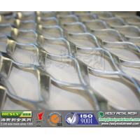China Decorative Expanded Metal Mesh, Alumimium Expanded Metal on sale