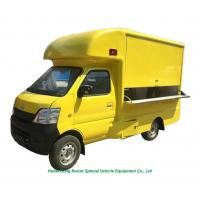 Four Wheel Mini Mobile Kitchen Truck For Snack Cooking / Ice Cream Selling for sale