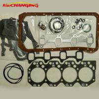 Wholesale For DAIHATSU DELTA 3B 13B Engines Components Gasket Car Engine Parts Full Gasket Set Engine Gasket  04111-58010 50134500 from china suppliers