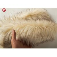 Wholesale Costume Fake Animal Print Faux , Faux Mink Fur Fabric Auto Upholstery 1050 Gsm from china suppliers
