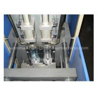 Wholesale Large Capacity Plastic Blow Moulding Machine 800 - 1000BPH Stable Performance from china suppliers