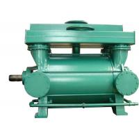 Wholesale Liquid Rring Vacuum Pump from china suppliers