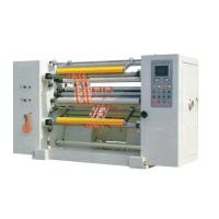 Wholesale ZDFQ-C700-1300 High speed slitting machine from china suppliers
