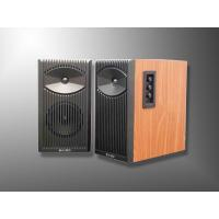 Wholesale HiFi Speaker,Suitable to be connected to multimedia computer,CD,VCD,DVD,MP3 etc from china suppliers