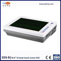 China 2016 factory wholesale new portable 10.4 12 leads touch screen ECG machine 12 channel electrocardiograph on sale