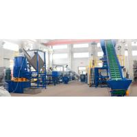 bopp film recycling line/PP PE film or bag recycling washing line cleaning for sale