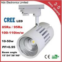 Wholesale CREE COB LED Track Light 3 years warranry isolated IC constant driver high PFC CRI lumen from china suppliers