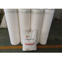 Wholesale Polymer Polyethylene Waterproofing Membrane With Homogeneous Welding Seams from china suppliers