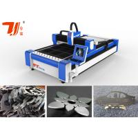 Wholesale 500W Fiber Laser Cutting Machine For Carbon Steel / Galvanized Steel Sheet With Unique Fume Exhausting System from china suppliers