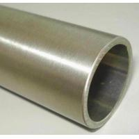 Wholesale 2205/S32205 duplex Seamless Stainless Pipe Price from china suppliers