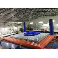 Wholesale Commercial Grade PVC Inflatable Sports Games Inflatable Beach Volleyball Court from china suppliers
