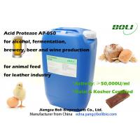 Buy cheap 50000 U / ml High Purity Proteolytic Enzymes For Alcohol Fermentation Brewing from wholesalers
