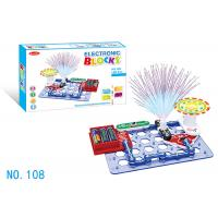 Wholesale Engineering STERM Electric Circuits Building Block Educational Toys DIY Learning Kit from china suppliers