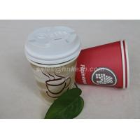 Quality Colored Printed Singel Wall Paper Cups 12oz 380ml Coffee Cups Disposable With Lids for sale
