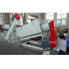 PET Washing Line For Plastic PET Bottles Flakes , 300-2000kg/h 380V / 220V for sale